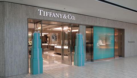 Negozio Tiffany Milano