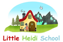 Franchising Little Heidi School - Asili nido, asili bilingue e servizi educativi